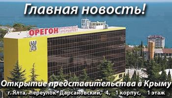 Glavnaya-novost2